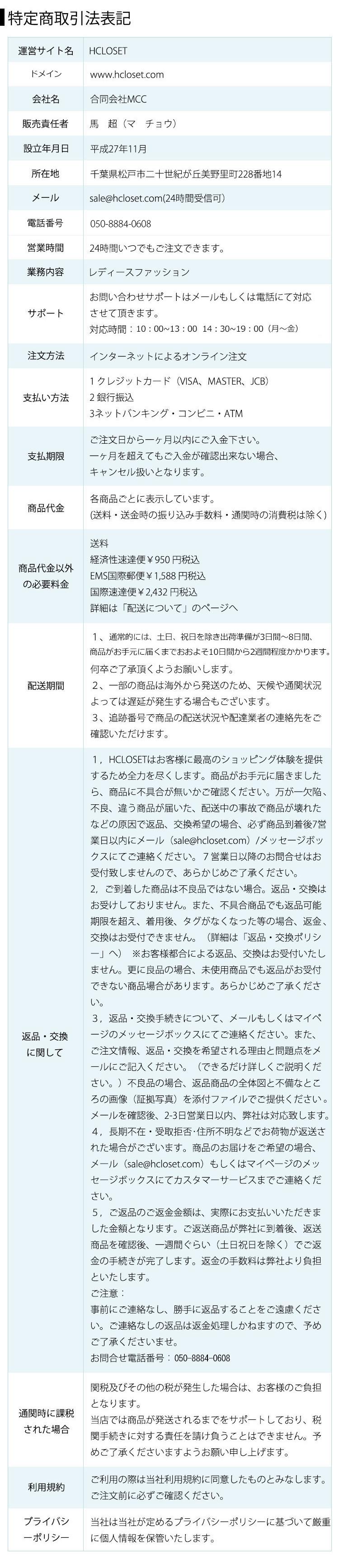 3-company-PC.jpg