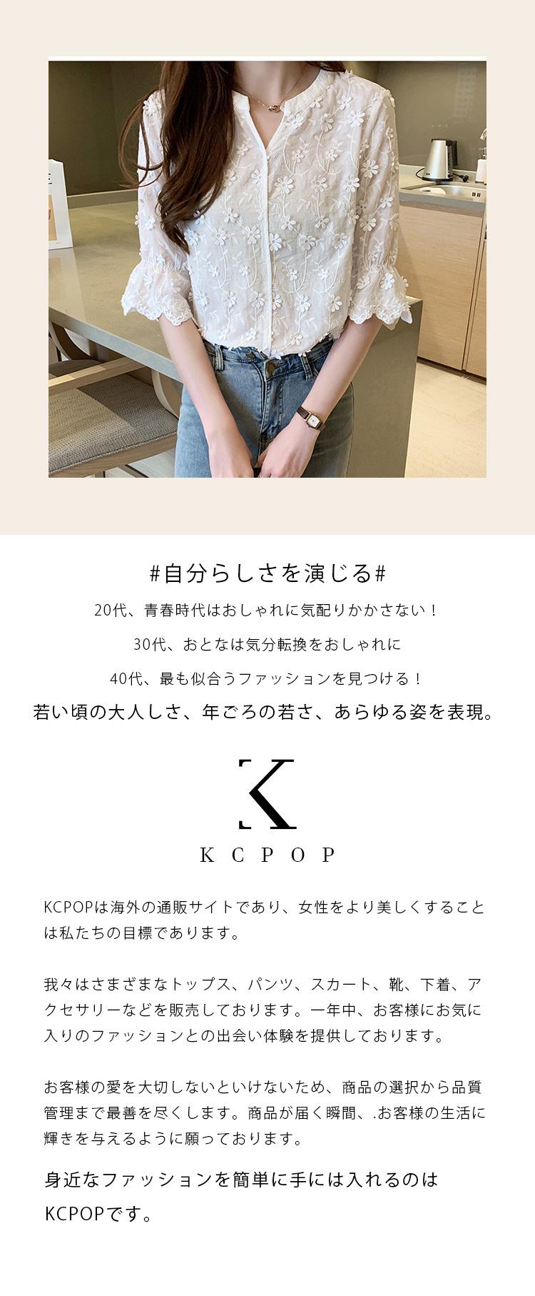 kcpop-介绍.jpg